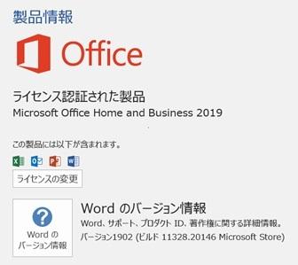 office2019.jpg